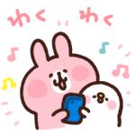 【LINE無料スタンプ速報】カナヘイのピスケ&うさぎ×U-NEXT スタンプ(2018年06月25日まで)