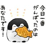 【LINE無料スタンプ速報】【限定】コウペンちゃん×うるにゃん♪ スタンプ(2018年06月25日まで)