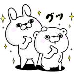 【LINE無料スタンプ速報】うさぎ&くま100%×ライザップ スタンプ(2018年05月28日まで)