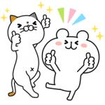 【LINE無料スタンプ速報】タマ川 ヨシ子(猫)第14弾×ゆるくま  スタンプ(2018年05月28日まで)