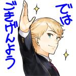 【LINE無料スタンプ速報:隠し】バレヱのお時間!! スタンプ