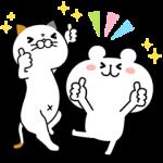 【限定無料スタンプ】タマ川 ヨシ子(猫)第14弾×ゆるくま  スタンプを実際にゲットして、トークで遊んでみた。