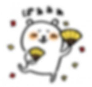 【LINE無料スタンプ予報】大人気のゆるスタンプの最新作が登場☆ (2)
