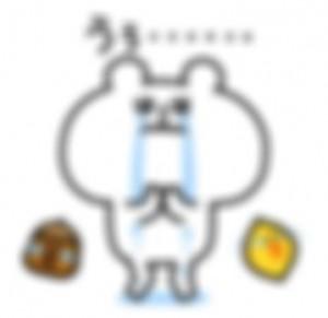 【LINE無料スタンプ予報】人気ゲームの世界にあのくまが乱入!? (3)