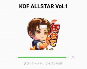 【限定無料スタンプ】KOF ALLSTAR Vol.1 スタンプを実際にゲットして、トークで遊んでみた。 (2)