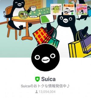 【限定無料スタンプ】Suicaのペンギン スタンプを実際にゲットして、トークで遊んでみた。 (1)