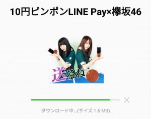 【隠し無料スタンプ】10円ピンポンLINE Pay×欅坂46 スタンプを実際にゲットして、トークで遊んでみた。 (2)