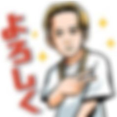 【LINE無料スタンプ予報】実力派シンガーのイラストスタンプが登場予定♪ (1)