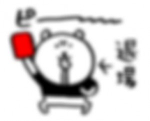 【LINE無料スタンプ予報】大人気のゆるスタンプの最新作が登場☆ (4)