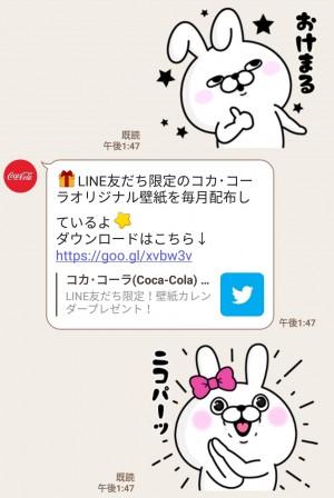 【限定無料スタンプ】ぺんちゃん×コカ・コーラ ポーラーベア スタンプを実際にゲットして、トークで遊んでみた。 (4)