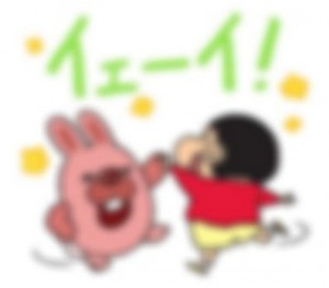 【LINE無料スタンプ予報】ほのぼのタウンにハチャメチャ幼稚園児襲来! (3)