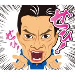 【LINE無料スタンプ速報:隠し】エンケンLINEスタンプ「ぜひ!編」 スタンプ