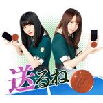 【LINE無料スタンプ速報:隠し】10円ピンポンLINE Pay×欅坂46 スタンプ(2018年07月17日まで)