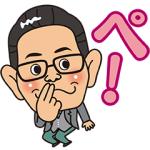 【LINE無料スタンプ速報:隠し】伊右衛門 『こころの茶屋』 記念スタンプ(2018年09月09日まで)