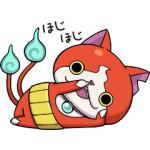 【LINE無料スタンプ速報】妖怪ウォッチ5周年記念スタンプ(2018年07月19日まで)