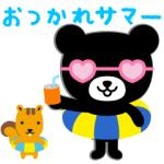 【LINE無料スタンプ速報】くろくまくん スタンプ(2018年07月23日まで)