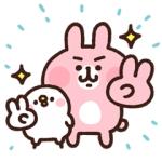 【LINE無料スタンプ速報】カナヘイのピスケ&うさぎ スタンプ(2018年07月02日まで)