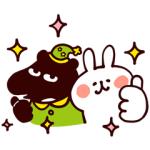 【LINE無料スタンプ速報:隠し】カナヘイのゆるっと敬語×オリックス生命 スタンプ(2018年09月19日まで)