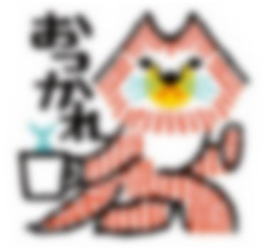 【LINE無料スタンプ予報】アーティスティックなネコちゃんのスタンプです☆ (3)
