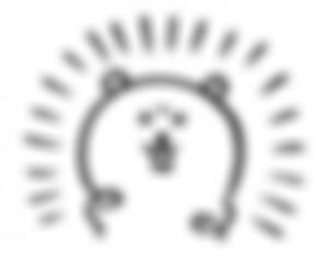 【LINE無料スタンプ予報】ゆるっとマイペースくまさんの無料スタンプが近日登場!? (3)