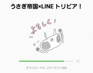 【限定無料スタンプ】うさぎ帝国×LINE トリビア! スタンプを実際にゲットして、トークで遊んでみた。 (2)