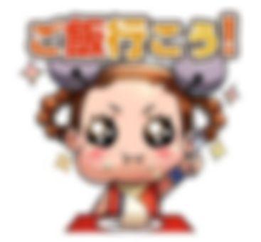 【LINE無料スタンプ予報】新作ゲームの無料スタンプ第2弾が近日登場!? (2)