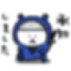 【LINE無料スタンプ予報】ゆるっとマイペースくまさんの無料スタンプが近日登場!? (1)