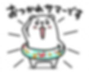 【LINE無料スタンプ予報】ぷるぷるプリチーなくまさんの新作スタンプが登場予定♪ (4)