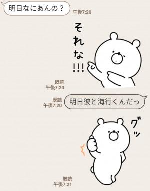 【隠し無料スタンプ】ガーリーくまさん×江原道 スタンプを実際にゲットして、トークで遊んでみた。 (6)