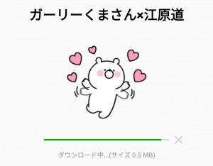 【隠し無料スタンプ】ガーリーくまさん×江原道 スタンプを実際にゲットして、トークで遊んでみた。 (2)