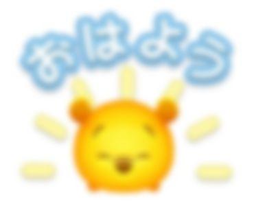 【LINE無料スタンプ予報】かわいいぬいぐるみたちの新作スタンプ♡ (4)