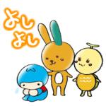 """【LINE無料スタンプ速報】動く♪""""やさしい""""スタンプ(2018年07月30日まで)"""