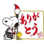 【LINE限定スタンプ速報:隠し】スヌーピーin銀座2018 動くスタンプ