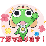 【LINE無料スタンプ速報:隠し】POPショコラ×ケロロ軍曹 スタンプ(2018年08月16日まで)