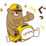 【LINE無料スタンプ速報】【限定】毒舌あざらし×エクスベア スタンプ(2018年07月30日まで)