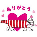 【LINE無料スタンプ速報:隠し】ベネフィーク×リサ・ラーソン限定スタンプ(2018年09月26日まで)