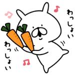 【LINE無料スタンプ速報】ゆるうさぎ×ミュゼプラチナム スタンプ(2018年08月06日まで)