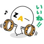【LINE無料スタンプ速報】わたしの見たい!!ざっくぅ 1 スタンプ(2018年08月06日まで)