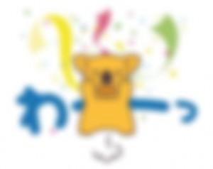 【LINE無料スタンプ予報】みんな大好きなコアラのスタンプ☆ (3)