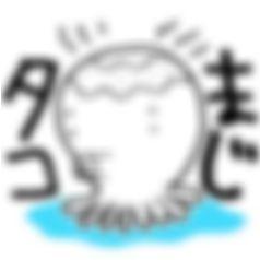 【LINE無料スタンプ予報】人気アーティスティックの購入特典スタンプです☆ (1)
