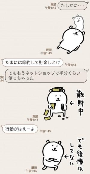 【限定無料スタンプ】ナガノ × LINEショッピング スタンプを実際にゲットして、トークで遊んでみた。 (6)