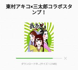 【限定無料スタンプ】東村アキコ×三太郎コラボスタンプ! スタンプを実際にゲットして、トークで遊んでみた。 (2)