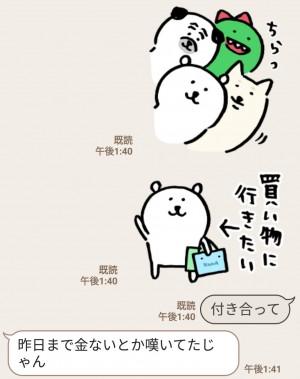 【限定無料スタンプ】ナガノ × LINEショッピング スタンプを実際にゲットして、トークで遊んでみた。 (4)