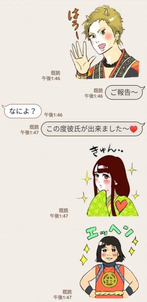 【限定無料スタンプ】東村アキコ×三太郎コラボスタンプ! スタンプを実際にゲットして、トークで遊んでみた。 (5)