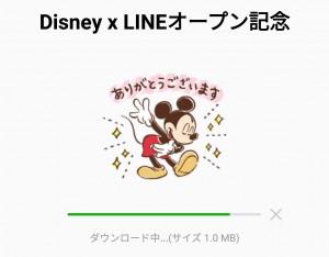 【限定無料スタンプ】Disney x LINEオープン記念 スタンプを実際にゲットして、トークで遊んでみた。 (6)