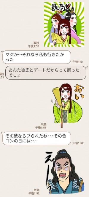 【限定無料スタンプ】東村アキコ×三太郎コラボスタンプ! スタンプを実際にゲットして、トークで遊んでみた。 (7)