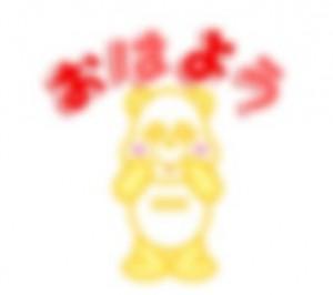 【LINE無料スタンプ予報】人気アーティストの無料スタンプです♪ (2)
