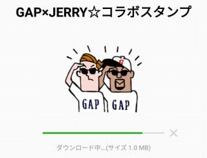 【隠し無料スタンプ】GAP×JERRY☆コラボスタンプを実際にゲットして、トークで遊んでみた。 (5)