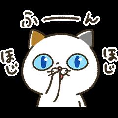 【限定無料スタンプ】第15弾記念!タマ川ヨシ子(ぷち)登場! スタンプを実際にゲットして、トークで遊んでみた。
