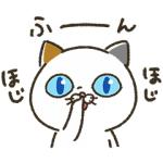 【LINE無料スタンプ速報】第15弾記念!タマ川ヨシ子(ぷち)登場! スタンプ(2018年09月10日まで)
